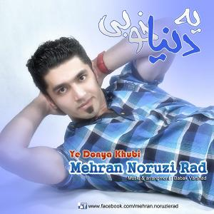 Mehran Noruzi Rad – Ye Donya Khubi