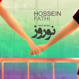 Hossein Fathi – Norooz