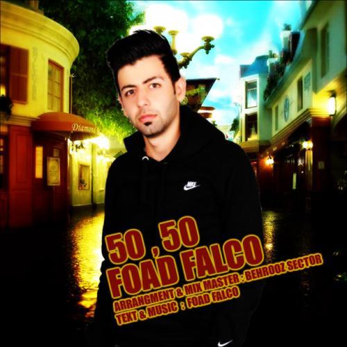 دانلود آهنگ فواد فالکو 50 50