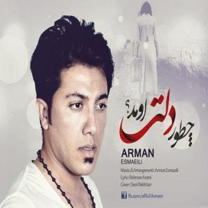 Arman Esmaeili – Chetor Delet Oumad