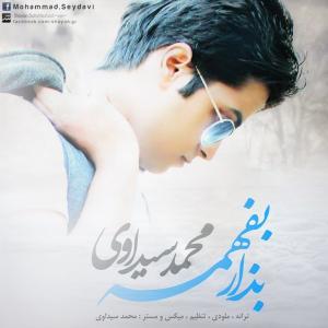 Mohammad Seydavi – Bezar Befahme