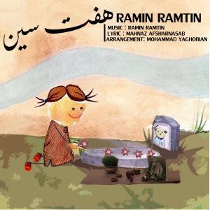Ramin Saavar – 7 Sin