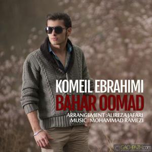 Komeil Ebrahimi – Bahar Amad