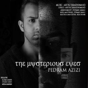 Pedram Azizi – The Mysterious Eyes