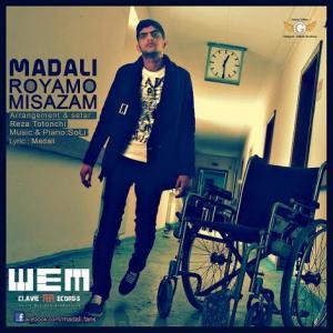 Madali – Royamo Misazam