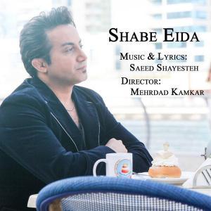 Saeed Shayesteh – Shabe Eida