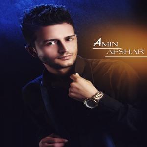 Amin Afshar – Avalin Barkhord