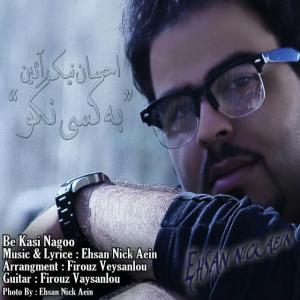 Ehsan Nickaein – Be Kasi Nagoo