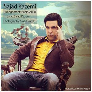Sajad Kazemi – Bi Obor