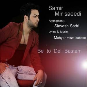 Samir Mir Saeedi – Be To Del Bastam