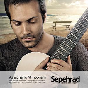 Sepehrad – Asheghe To Mimoonam