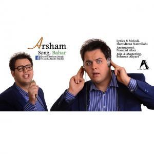 Arsham – Bahar