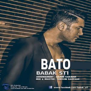 Babak ST1 – Ba To
