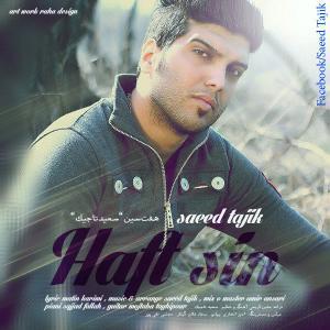 Saeed Tajik – Haft Sin