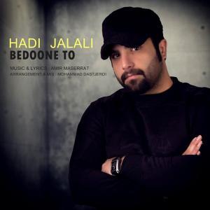 Hadi Jalali – Bedoone To