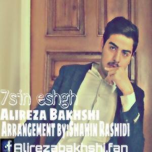 Alireza Bakhshi – 7Sine Eshgh