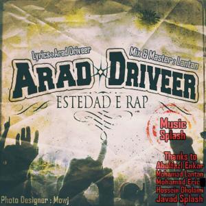 Arad Driveer – Estedad e Rap
