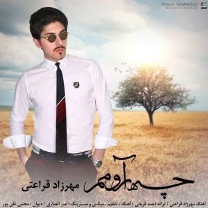 Mehrzad Gharaati – Che Aromam