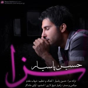 Hossein Pasyar – Seza