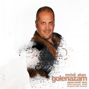 Mehdi Aban – Gol e Nazam