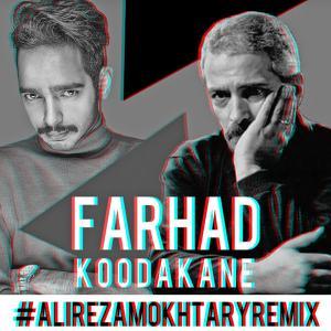 Farhad – Koodakane (Alireza Mokhtary Remix)