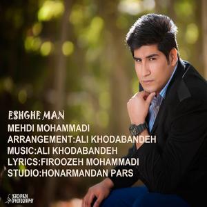 Mehdi Mohammadi – Eshghe Man