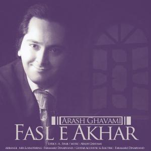 Arash Ghavami – Fasl e Akhar