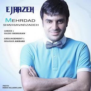 Mehrdad Shahsavar Zadeh – Ejaazeh