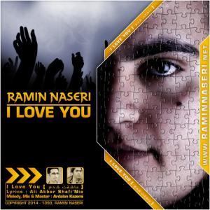Ramin Naseri – Asheghet Shodam