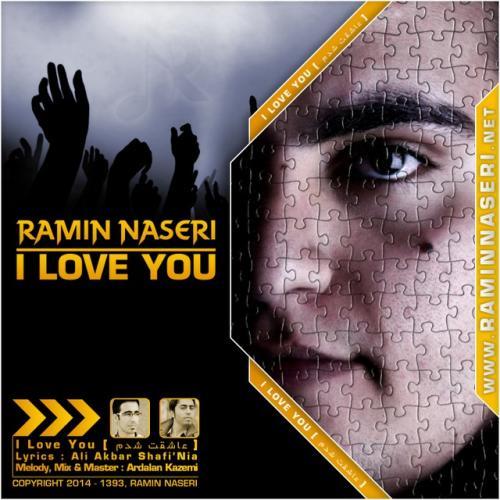 دانلود آهنگ رامین ناصری عاشقت شدم