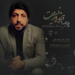 Hadi Sadeghi – Nowrouz Nist