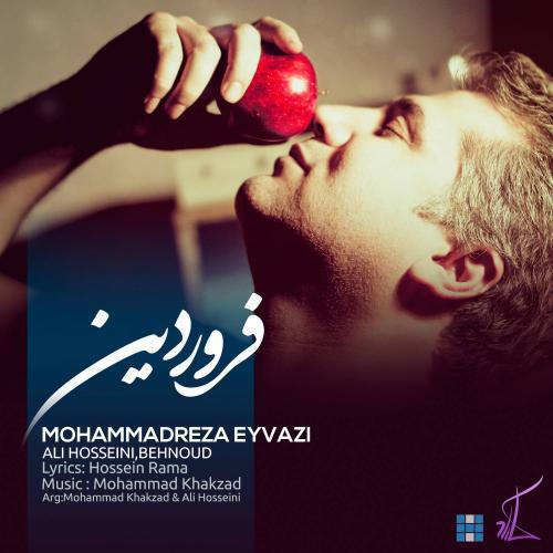 دانلود آهنگ محمدرضا عیوضی و علی حسینی و بهنود فروردین
