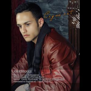Amir Abdoli – Cry Me Qut