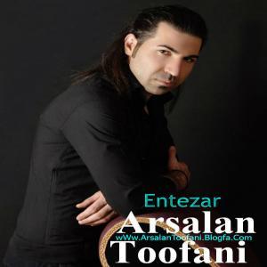 Arsalan Toofani – Entezar