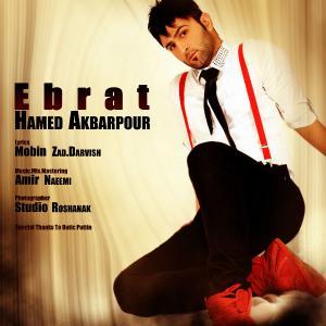 Hamed Akbarpoor – Ebrat