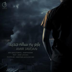 Amir Javdan – Bazam Ye Sale Jadid