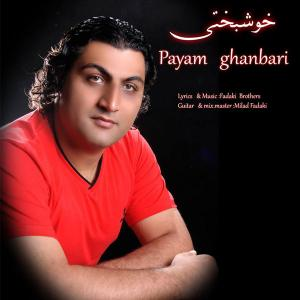Payam Ghanbari – Khoshbakhti