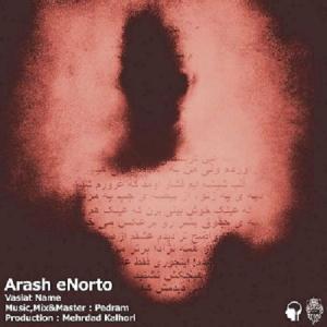 Arash Enorto – Vasiyat Name
