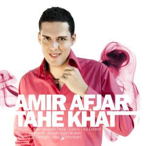Amir Afjar – Tahe Khat