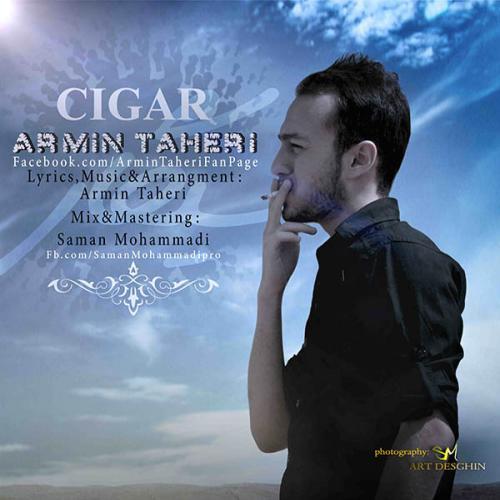 دانلود آهنگ ارمین طاهری سیگار