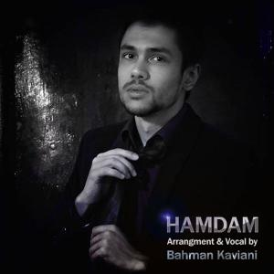 Bahman Kaviani – Hamdam
