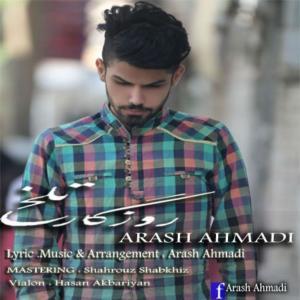 Arash Ahmadi – Rozgare Talkh