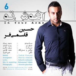 Hossein Ghasemifar – Aghoshe To
