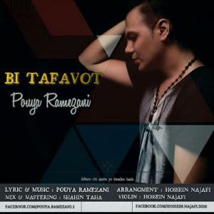 Pouya Ramezani – Bi Tafavot