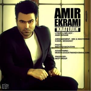 Amir Ekrami – Khatereh