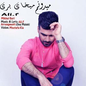 Ali.F – Mikhai Beri