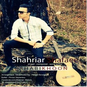 Shahriar Shafaee – Shabikhoon