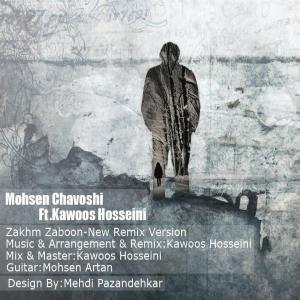 Mohsen Chavoshi – Zakhm Zaboon (Kawoos Hosseini Remix)