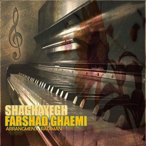 Farshad Ghaemi – Shaghayegh