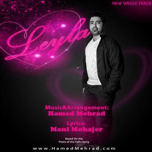 Hamed Mehrad – Leyla
